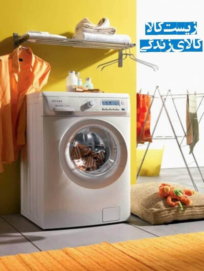 ماشین لباس شویی 7KG